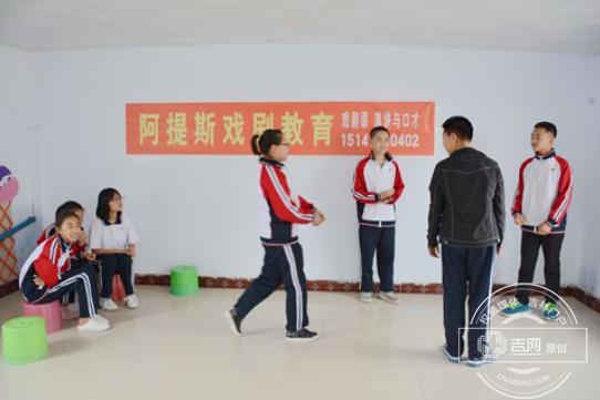 珲春市第七中学初一学生参加教育实践活动