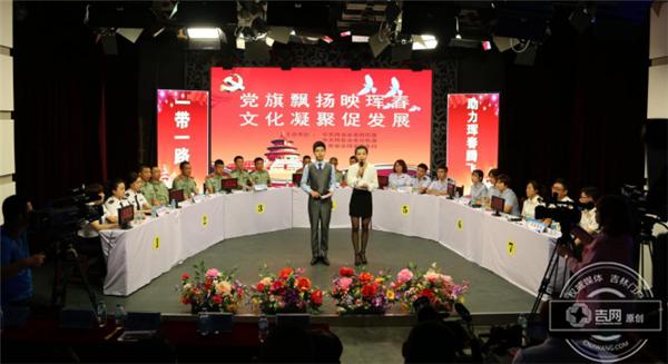 """珲春市举办""""金达莱""""联合服务队党建知识竞赛"""
