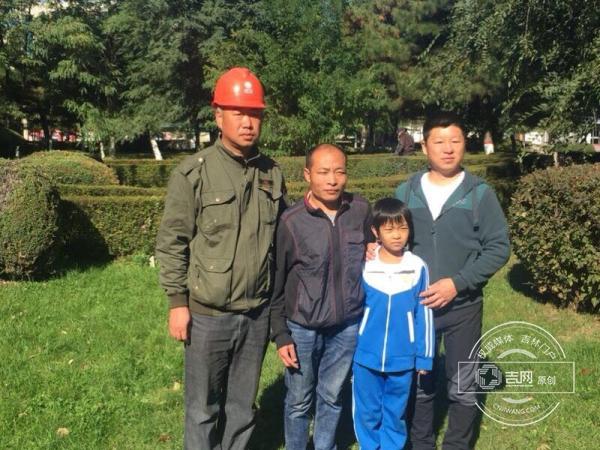 珲春矿务局供电分公司员工勇入火海救出8岁女孩