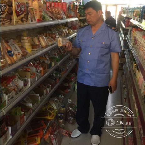 珲春市市监局新安分局开展中高考期间食品安全专项监督检查