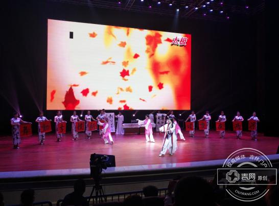 """珲春市河南街""""古韵新风 爱在两河""""首届群众文化艺术节正式启动"""