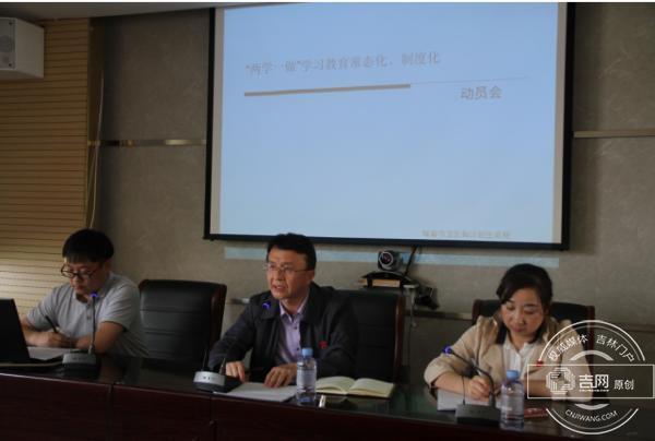 """珲春市卫计局:推动""""两学一做""""学习教育迈上新台阶"""