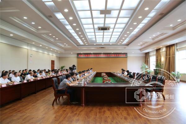 珲春市召开推进放管服改革会议